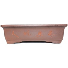 XY-104 - Set of 2 Traditional Rectangle Pots