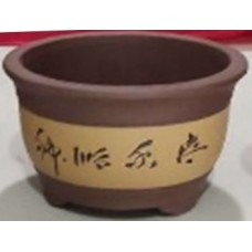 XY-141  2 sets Yellow Semi Cascade Bonsai Pots Set of 3